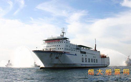 渤海明珠号客轮(山东渤海轮渡)