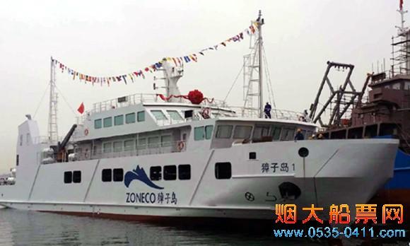 长海运输-滚6月中旬投入长海县客运航线运行图片
